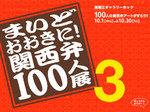 0910DM.jpg