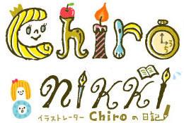 Chiro20100119.jpg