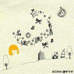 chiro_xmas3.jpg